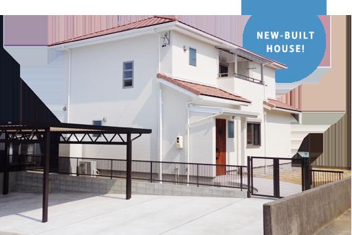 新築住宅イメージ